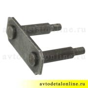Щека серьги на УАЗ Патриот, внутренняя с пальцами, 3163-2912458