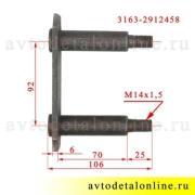Размер щеки серьги рессоры УАЗ Патриот 3163-2912458 внутренняя с пальцами