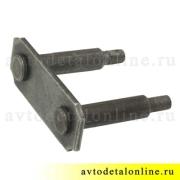 Щека серьги рессоры УАЗ Патриот 3160-2912458 внутренняя с пальцами