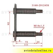 Размер щеки серьги рессоры УАЗ Патриот 3160-2912458 внутренняя с пальцами