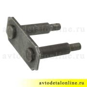 Щека серьги на УАЗ, внутренняя с пальцами 469-2902458