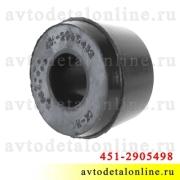 Втулка амортизатора УАЗ Патриот и др, верхняя на переднюю и заднюю подвеску 451-2905432 резиновая