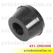 Резиновая втулка амортизатора УАЗ Патриот, Хантер, заднего и переднего на замену 451-2905432 купить