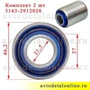Полиуретановый сайлентблок рессоры УАЗ размеры, 3163-2912020, комплект 2 шт на замену втулок, Балаково