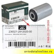 Сайлентблок рессоры УАЗ Профи резиновый на замену 236021-2912020