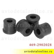 Фото общего вида резиновых втулок рессоры УАЗ Хантер, Патриот, Буханка и др. для замены 469-2902028