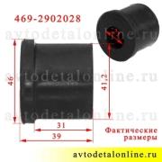 Размеры втулки рессоры УАЗ 469-2902028 резиновая, для замены на Патриоте, Хантере, Буханке и др.