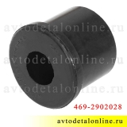 Резиновая втулка рессоры УАЗ 469-2902028 СК-Н для замены на Патриоте, Хантере, Буханке и др.