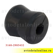 Втулка амортизатора УАЗ Патриот и др. 3160-2905432 нижняя, резиновая, ВВ-Резинотехника