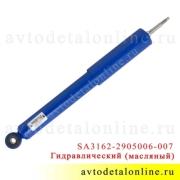 Передний амортизатор УАЗ Патриот, масляный, Шток-Авто каталожный номер SA3162-2905006-007 на замену штатного