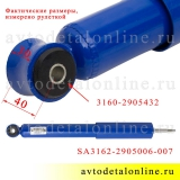 Передний амортизатор УАЗ 3163 Патриот, масляный, Шток-Авто код SA 3162-2905006-007 на замену штатного шток-ухо
