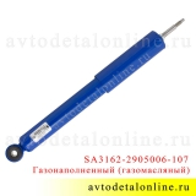 Передний амортизатор УАЗ Патриот, газомасляный, Шток-Авто номер SA3162-2905006-107 на замену штатного
