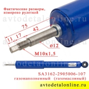 Размеры амортизатора УАЗ Патриот Шток-Авто SA 3162-2905006-107, газомаслянный, передний, фото крепления