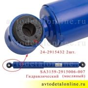 Задний амортизатор УАЗ 3163 Патриот, масляный, Шток-Авто код SA 3159-2915006-007 на замену штатного ухо-ухо