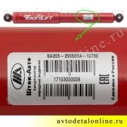 Амортизатор Трофи Лифт =30 мм Шток-Авто УАЗ Хантер, Барс газомасляный, SA205-2915004-10730, ухо-ухо передний