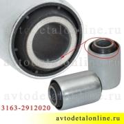 Шарнир резинометаллический на УАЗ Патриот 3163-2912020, комплект сайлетблоков 2 шт, Riginal, Н-Новгород