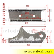 Кронштейн амортизатора УАЗ Патриот задний, нижний, правый, 3162-2915550