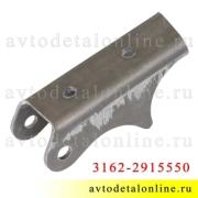 Нижний, задний правый кронштейн амортизатора УАЗ Патриот, каталожный номер 3162-2915550