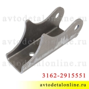 Кронштейн крепления амортизатора УАЗ Патриот задний, нижний, левый, 3162-2915551