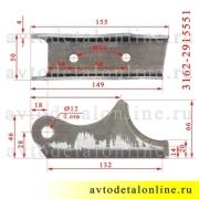 Кронштейн амортизатора УАЗ Патриот задний, нижний, левый, 3162-2915551