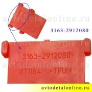 Комплект межлистовых рессорных прокладок Ростеко для УАЗ Патриот и др. 3163-2912080, красный полиуретан 2 шт