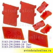 Прокладки рессоры УАЗ 3163-2912080/-10/-20 межлистовые, к-т 8 шт, полиуретан, ПромТехПласт