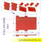 Комплект межлистовых рессорных прокладок ПромТехПласт на УАЗ Патриот 3163-2912080-10-20, полиуретан 8 шт
