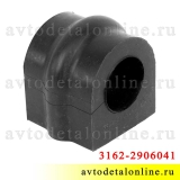 Подушка (втулка) стабилизатора УАЗ Патриот 3162-2906041 резиновая, d=27 мм