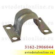 Обойма подушки (втулки) стабилизатора УАЗ Патриот 3162-2906044