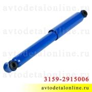 Амортизатор УАЗ Патриот, 3159 и др, задний, газомасляный, ухо-ухо, АДС 3159-2915006-01
