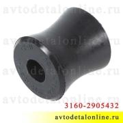 Втулка амортизатора УАЗ Патриот и др. 3160-2905432 нижняя, резиновая, СК-Н