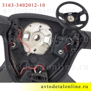 Рулевое колесо для установки на УАЗ Патриот 3163-3402012-10, руль 4 спицы с контактами кнопки сигнала