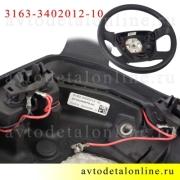 Руль УАЗ Патриот 3163-3402012-10 без верхней крышки, рулевое колесо 4 спицы с контактами сигнала, маркировка