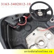 Руль УАЗ Патриот 3163-3402012-10 без верхней крышки, рулевое колесо на 4 спицы, пр-во Таката Петри