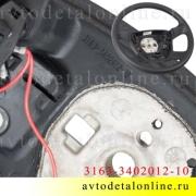 Фото маркировки рулевого колеса УАЗ Патриот 3163-3402012-10, руль 4 спицы с контактами кнопки сигнала