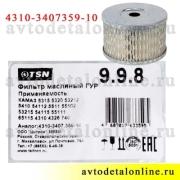 Фильтр ГУР УАЗ Патриот 4310-3407359-10 Цитрон, он же фильтрующий элемент бачка для ГАЗ, КАМАЗ, ЛААЗ, этикетка