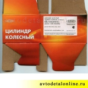 Упаковка цилиндр колёсный тормозной задний, размер 28мм, Keno, 3160-3502040, KNU-3502040-61, УАЗ Патриот, 3163