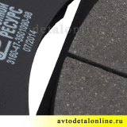 Колодки тормозные передние УАЗ Патриот, Хантер, Буханка, 3160-3501090, размер, цена, купить на замену в Москве