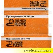 Колодки тормозные передние на УАЗ Патриот, Хантер, Буханка, 3160-3501090, упак, купить на замену в Москве