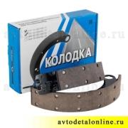 Колодки тормозные УАЗ Патриот нового образца, корот+длин накл., Сэд-Вад 2 шт.