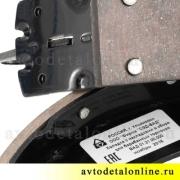 Колодка тормозная передняя, барабанный тормоз нового образца, СЭД-ВАД, 3163-3502088-89, УАЗ Патриот, 3163