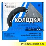 Упаковка колодка тормозная передняя, под тросовый ручник, СЭД-ВАД, 3163-3502088-89, УАЗ Патриот