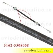 Трос ручника УАЗ Патриот Евро-2, каталожный номер 3162-3508068, размер 57 см, фото