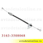 Трос ручного тормоза УАЗ Патриот Евро-3, L=57 см, 3163-3508068, кроме Ивеко