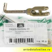 Упаковка тяги рычага ручного тормоза УАЗ Патриот, Хантер и др. 3162-3508042 для подтяжки ручника