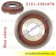 Тормозной барабан УАЗ размеры, АДС Эксперт, г.Ульяновск, каталожный номер 3151-3501070