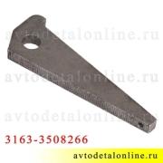 Клин ручного тормоза УАЗ Патриот 3163-3508266 с тросом ручника на задние колеса, с 2013 г