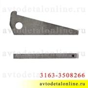 Регулировочный клин механизма стояночного тормоза УАЗ Патриот 3163-3508266 с тросом ручника на задние колеса