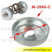 На фото размер чашки М-2066-С солдатика УАЗ для тормозных колодок, вид пружины М-2065-С и стержня 69-3507068