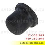 Колпачок на штуцер тормозного цилиндра УАЗ, 469-3501049, ГАЗ, 12-3501049
